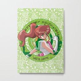 Sailor Jupiter - Crystal Intro Metal Print