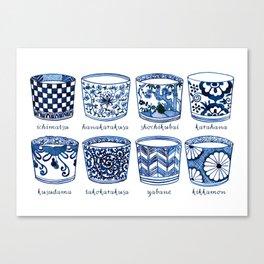 Japanese KOIMARI-Cup Canvas Print