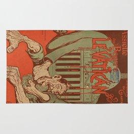 Vintage poster - Vatican Galantara Rug