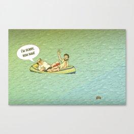 RUM HAM!! Canvas Print