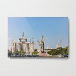 Rouamnia, House Free Press, Bucarest Metal Print