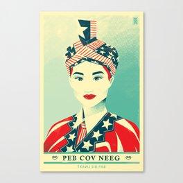 """Hmong Woman (original, full color) """"Peb Cov Neeg Txawj Sib Pab"""" Canvas Print"""
