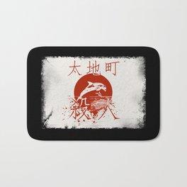 Taiji Murder Bath Mat