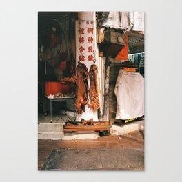 Roast pork hanging, Hong Kong Canvas Print