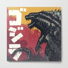 King of the Monsters Metal Print