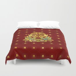 Gold Double Happiness Symbol with  birds Duvet Cover