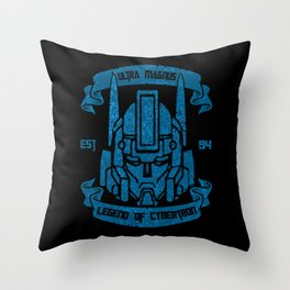 Legend Of Cybertron - Ultra Magnus Throw Pillow