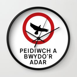 DO NOT FEED THE BIRDS Wall Clock