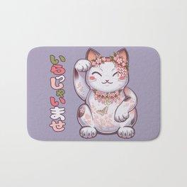 Hanami Maneki Neko: Shun Bath Mat