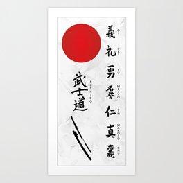 7 Virtues of Bushido Art Print