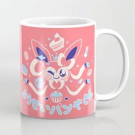 """Sweet"" Fairy Bakery Coffee Mug"