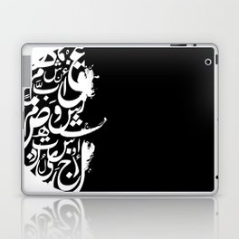 Arabic letters Laptop & iPad Skin