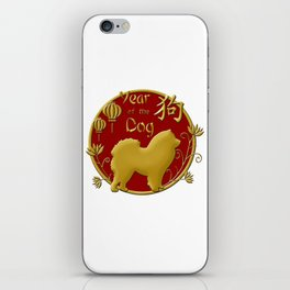 Year of the Dog - Chinese New Year iPhone Skin