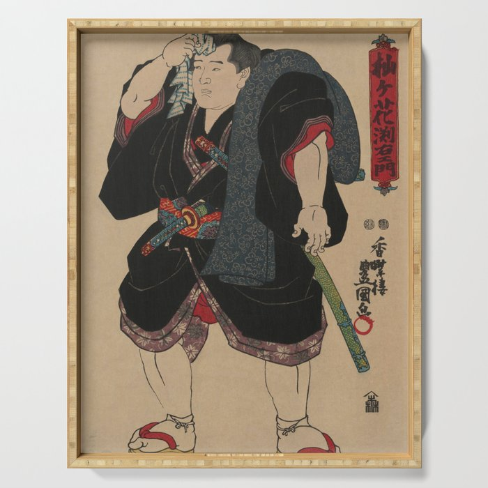 Sumo Wrestler Japanese Woodcut Block Print Serving Tray
