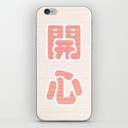 Open heart is happy iPhone Skin