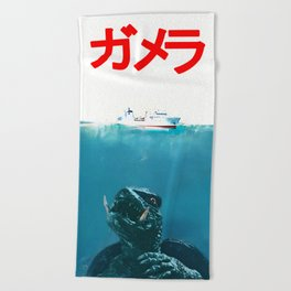 FROM THE DEEP DEPTHS Beach Towel