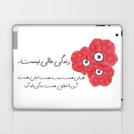 Sohrab Sepehri Laptop & iPad Skin