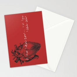 Love Quote  Stationery Cards