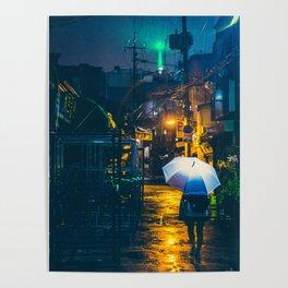 Euljiro in the rain Poster