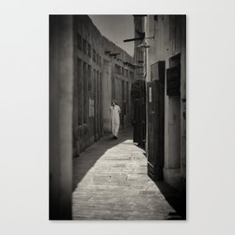 Shiek the Souk Canvas Print