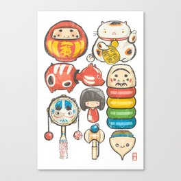 Special Lucky Toy Box Canvas Print