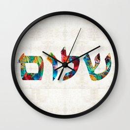 Shalom 20 - Jewish Hebrew Peace Letters Wall Clock