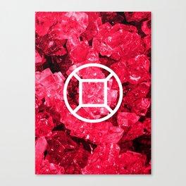 Ruby Candy Gem Canvas Print