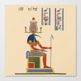 Thoth Canvas Print