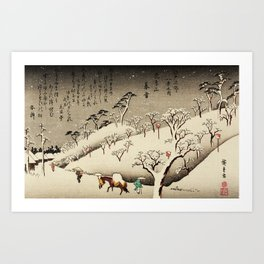 Lingering Snow at Asukayama Japan Art Print