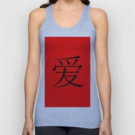 Chinese Love Unisex Tank Top
