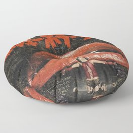 Rocky Horror poster Floor Pillow