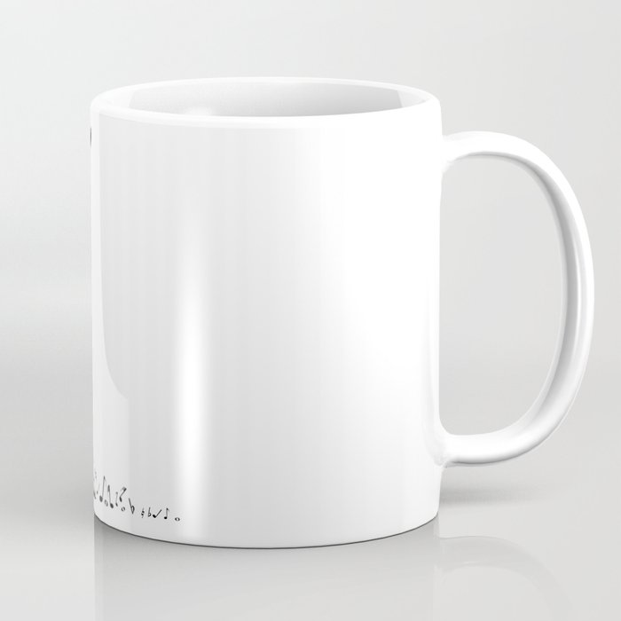 Flowing Music Coffee Mug