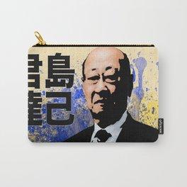 Tatsumi Kimishima Carry-All Pouch