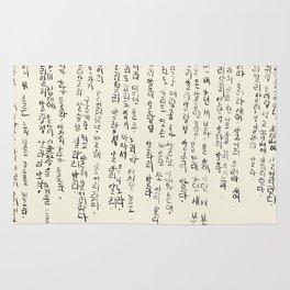 old korean poeit Rug