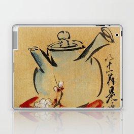 Vintage Japanese Teapot Painting Laptop & iPad Skin