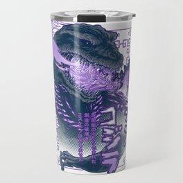 Shin Atomic Fire Born! Travel Mug