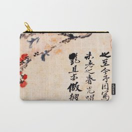 Sakura Blossoms and Kanji Script Carry-All Pouch