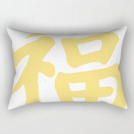 LUCK character Rectangular Pillow
