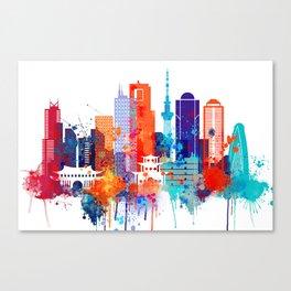 Tokyo Watercolor Skyline Canvas Print