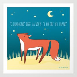 Legame (Le Petit prince) IT Art Print