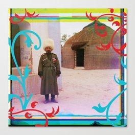 Man with Graffitti Canvas Print