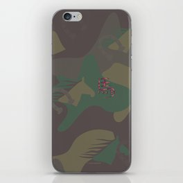 Camouflage Year of Horse iPhone Skin
