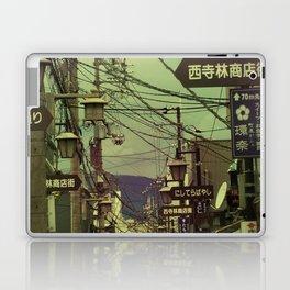 Wired City Laptop & iPad Skin