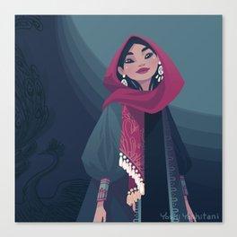 Tehran Fashion I Canvas Print