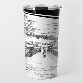 Space upon us Travel Mug