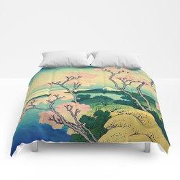 Kakansin, the Peaceful land Comforters