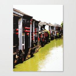 Suzhou, Old Town Canvas Print
