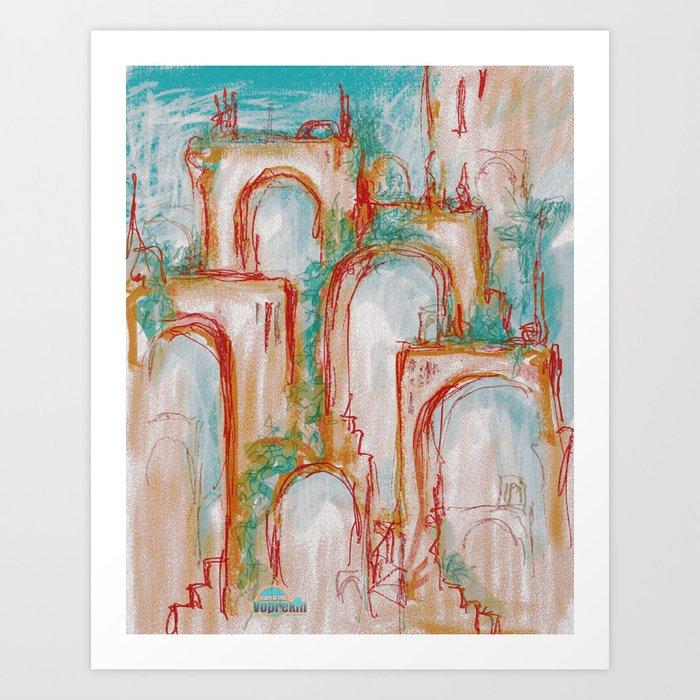 Multiple Arches Art Print
