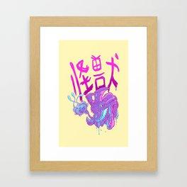 Killer Kaiju Phone Case - Yellow Framed Art Print