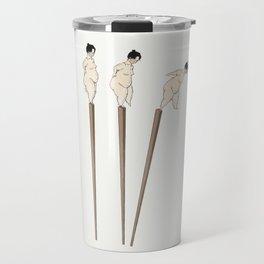 Miso Travel Mug